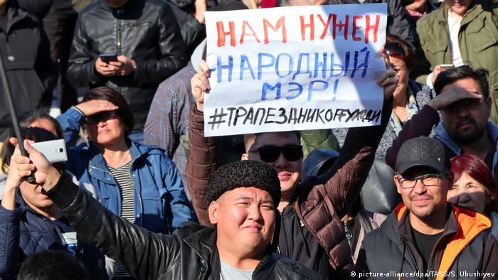 Протесты в Элисте, 13 октября 2019 г.