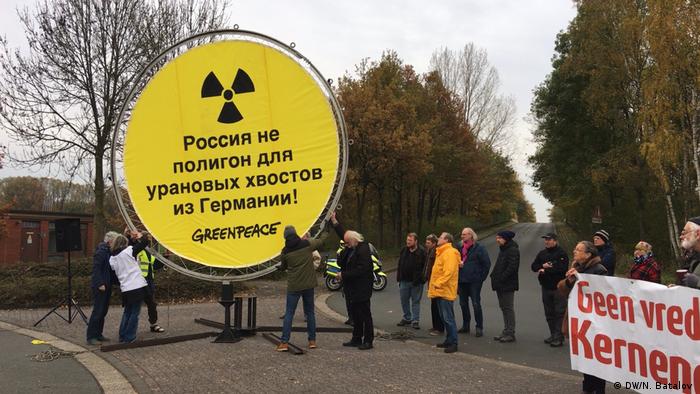 Участники акции в Гронау заготовили плакат на русском