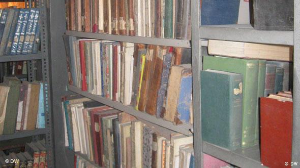 کتابخانه شهر کابل