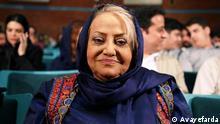 Titel: Parvin Bildbeschreibung: Malihe Saeidi ist eine iranische Musikerin und Komponistin. Stichwörter: Malihe Saeidi, iranische Musikerin, Komponistin Quelle: Avayefarda Lizenz: Frei