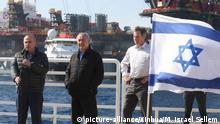 Israel Förderplattform Leviathan