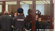 Russland | Gerichtsverhandlung zu den Terroranschlägen in der U-Bahn von St. Petersburg