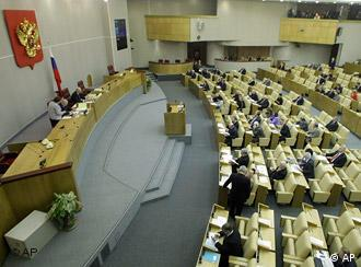 A plenary session of the State Duma, Moscow