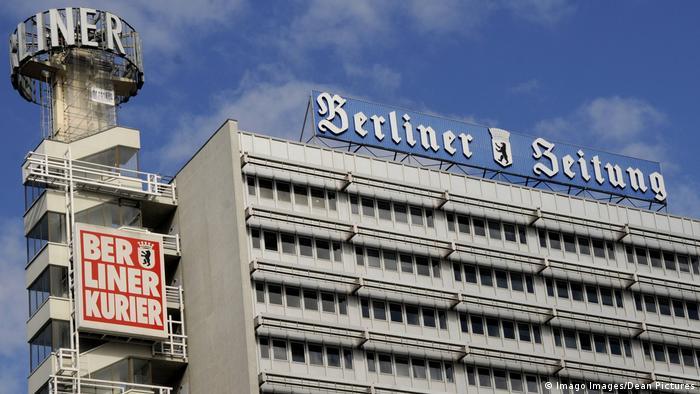 Штаб-квартира видавництва Berliner Verlag у Берліні