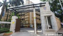 Bangladesch Büro der Anti-Korruptions Kommission