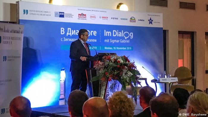 Зигмар Габриэль в Москве 18 ноября