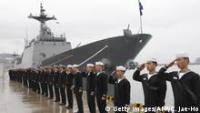 Südkorea 2009 | Marine, Start der Cheonghae-Einheit