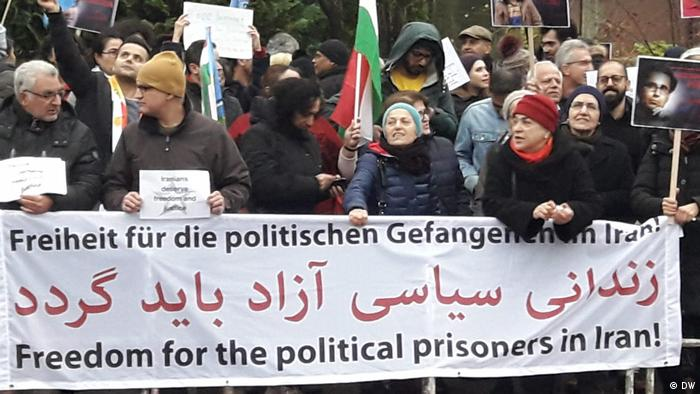 Iran Protest (DW)