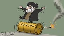Karikatur von Sergey Elkin Iran Benzinpreis