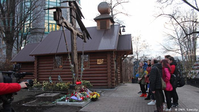 Памятные мероприятия по погибшим во время Евромайдана