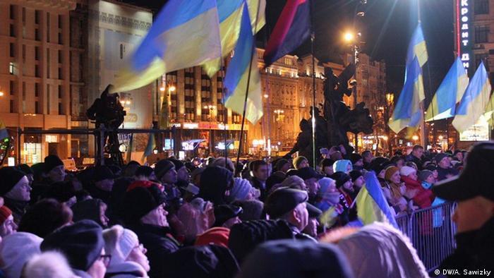 Митинг на Майдане независимости в Киеве