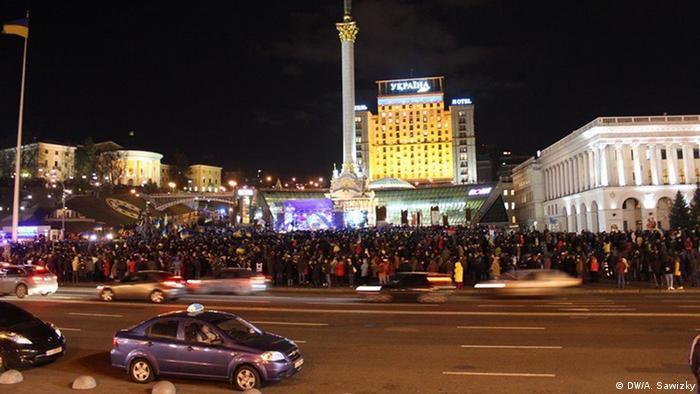 Акція до Дня гідності на Майдані Незалежності