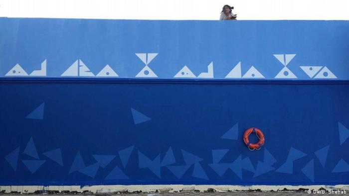 Graffiti by Bahia Shehab (DW/B. Shehab)