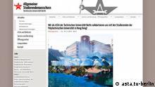 Screenshot der Website asta.tu-berlin