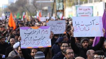 Iran Regierungsanhänger
