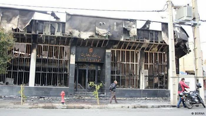 Iran Zerstörung (BORNA)