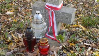 Пам'ятний хрест на цвинтарі на Збоїщах
