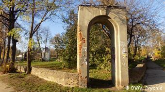 Вхід на старий цвинтар на Збоїщах, що у Львові