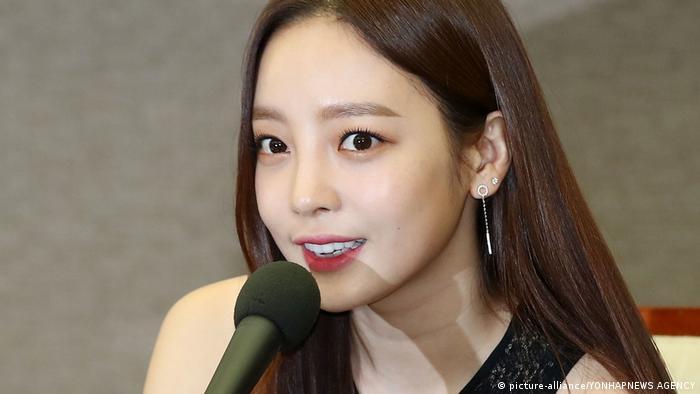 South Korean K Pop Star Goo Hara Found Dead In Seoul News Dw 24 11 2019