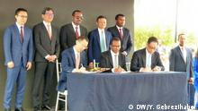 Alibaba Group to establish Electronic World Trade Platform (eWTP) Hub in Ethiopia. Location: Addis Ababa, Ethiopia Date: 25.11.2019 Caption: Prime Minister Abiy Ahmed presided over the signing of MOU's between Ministry of Innovation and Technology and Alibaba Group, establishing an eWTP Hub in Ethiopia. Jack Ma, Co-founder of the Alibaba Group also attened the event. Autor/Copyright: Yohannes Gebrezihaber