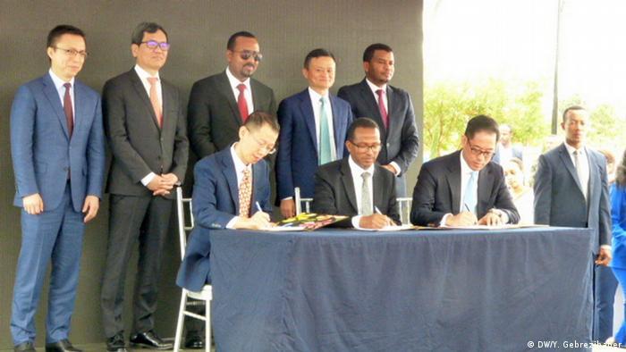 Äthiopien Unterzeichnung eWTP Hub