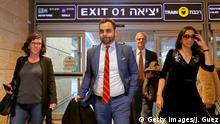 Omar Shakir Human Rights Watch Ben Gurion Flughafen