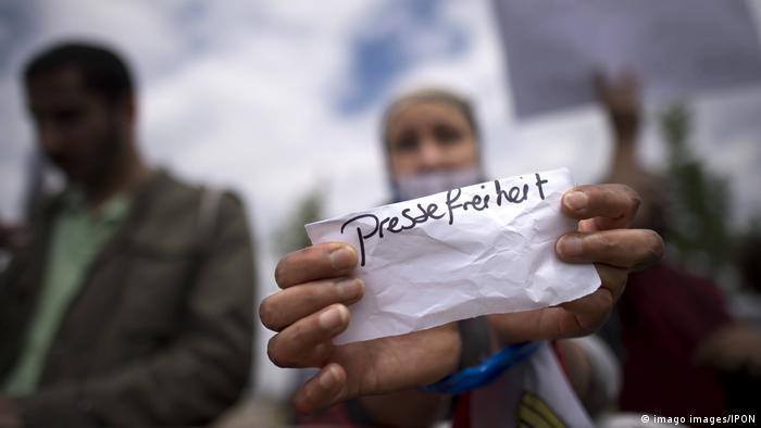 Demonstration für die Pressefreiheit in Ägypten im Sommer 2015 in Berlin (Archivfoto: imago images/IPON)