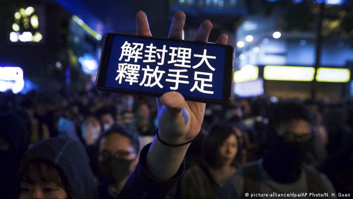 Hong Kong | Proteste | Polytechnic University (picture-alliance/dpa/AP Photo/N. H. Guan)