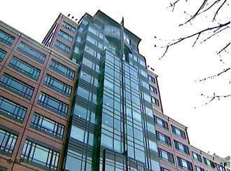 Штаб-квартира ЄБРР у Лондоні