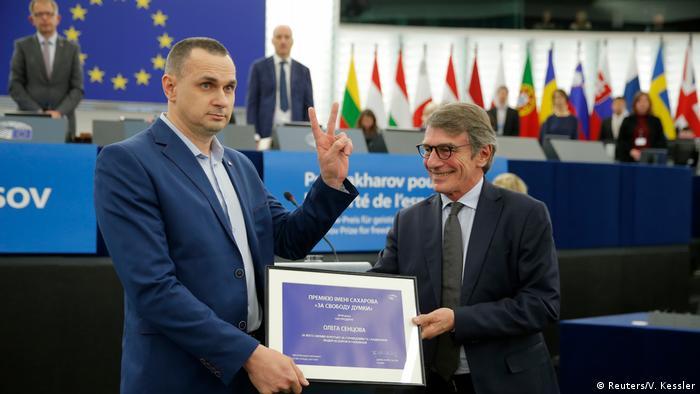 Вручення премії Сахарова у Європарламенті