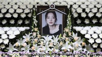 La morte della star Goo Hara