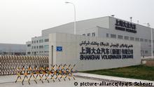 China 2014 Volkswagen in der Provinz Xinjiang | Werkseinfahrt