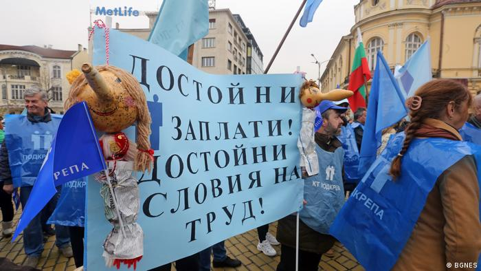 Bulgarien Arbeiterprotest in Sofia
