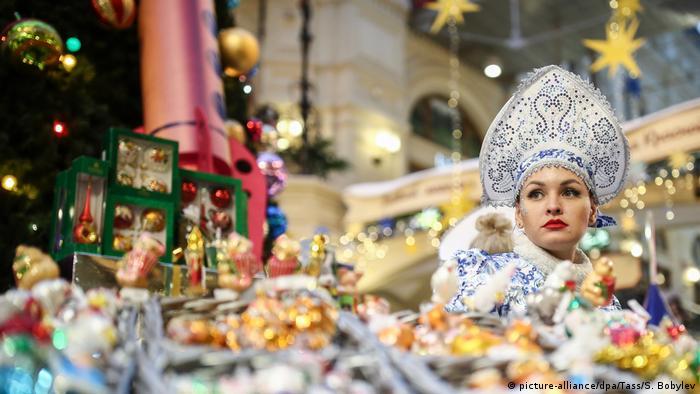 Przedświąteczny nastrój w moskiewskim GUMie