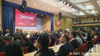 Ежегодная конференция Сырьевого форума в Санкт-Петербурге в 2019 году