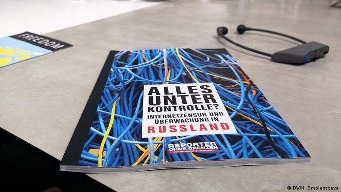 Брошюра Репортеров без границ о цензуре в Рунете