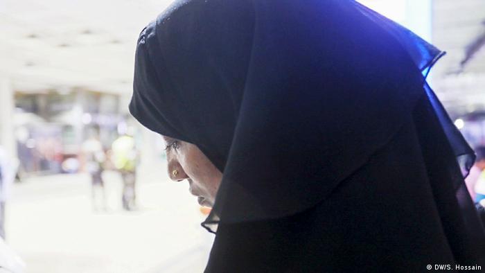 সৌদি আরব থেকে ফিরে আসা এক নারী গৃহকর্মী