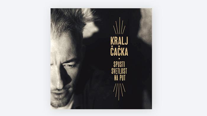 Jugoslawien | Plattencover Kralj Cacka
