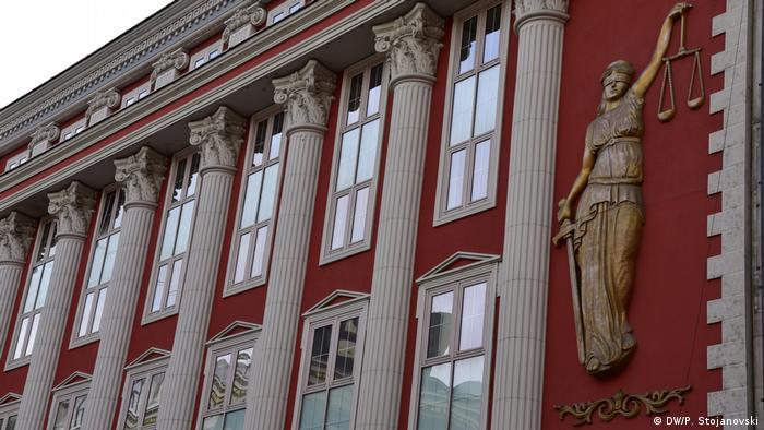 Nord-Mazedonien Skopje Justizministerium