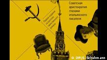 Buchcover Ball im Kreml von Curzio Malaparte