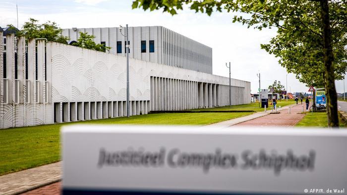 Судовий комплекс, розташований неподалік аеропорту Схіпхол біля Амстердама