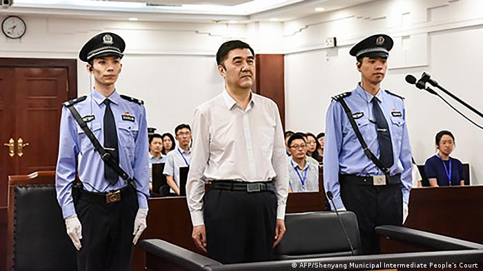 China Prozess gegen ehem. Gouverneur Nur Bekri (AFP/Shenyang Municipal Intermediate People's Court )