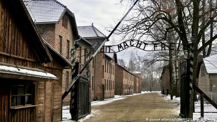 Вход на территорию бывшего концентрационного лагеря Освенцим