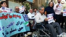 Iran Rechte für Menschen mit Behinderungen