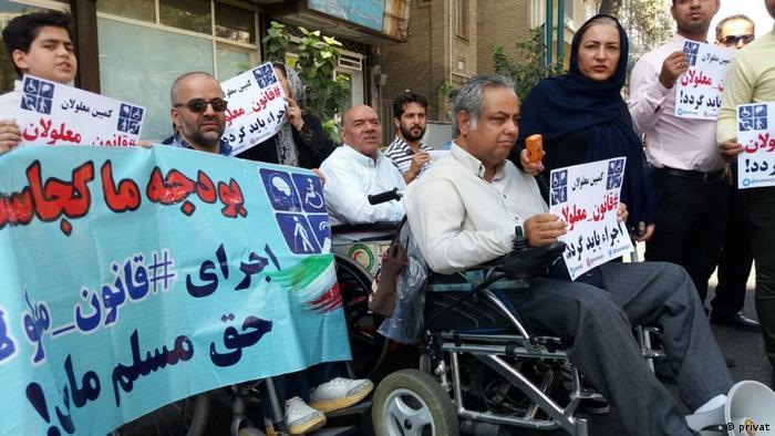 Iran Rechte für Menschen mit Behinderungen (privat)