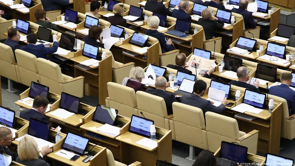How Putin can use Russia′s foreign agents law to curb press