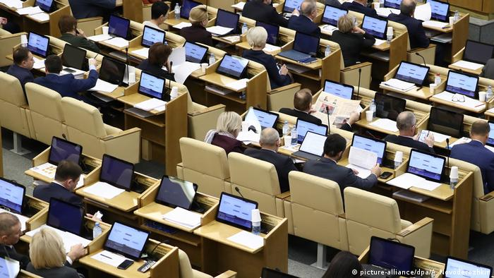A plenary session of the State Duma, a lower house of the Russian parliament.
