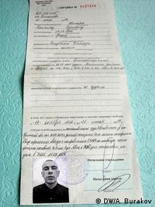 Справка Максима Жигаря об освобождении из заключения