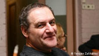 Fotos von Yevgen Zakharov, einem Menschenrechtler aus der Ukraine Ich, Jevgen Zakharov, gebe Deutsche Welle das Recht für die Benutzung der folgenden Fotos. Hochachtungsvoll, Yevgen Zakharov 2010 01