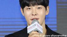 Südkorea Schauspieler und Sänger Cha In-ha gestorben